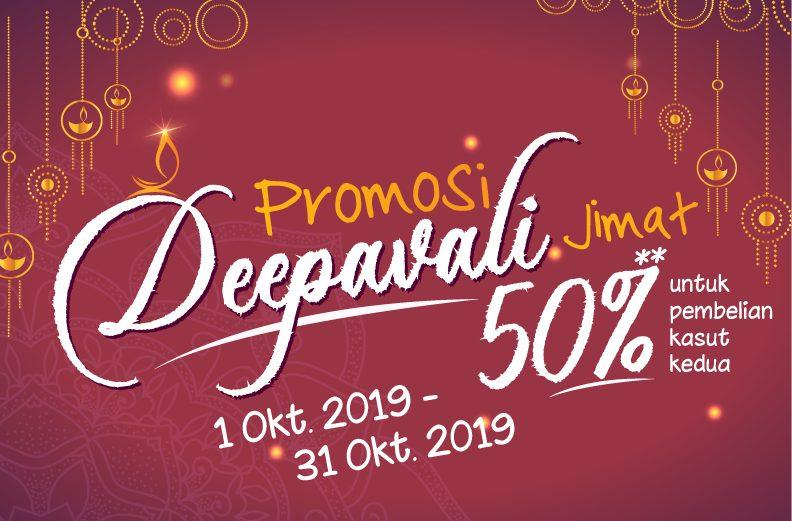 Promosi Kasut 2019