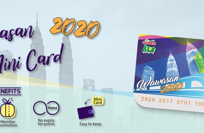 Member Card 2020-1
