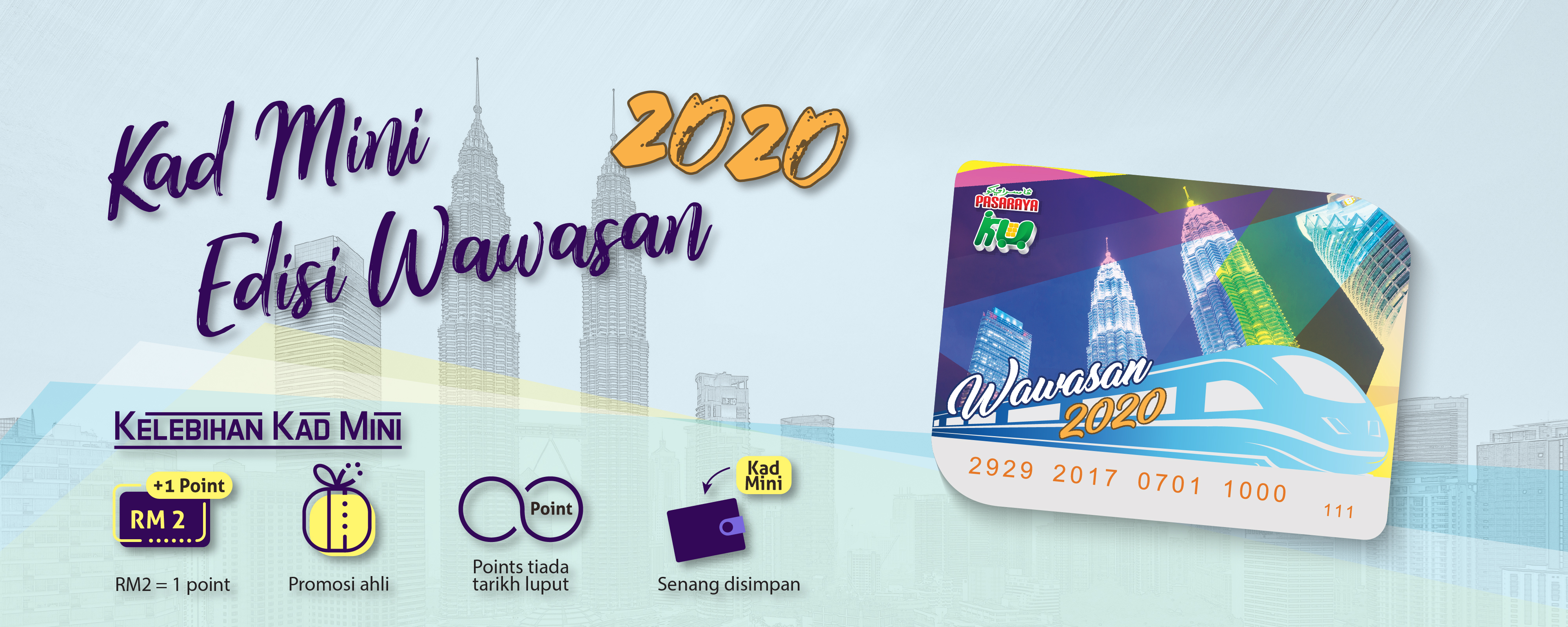 Kad Ahli 2020-1