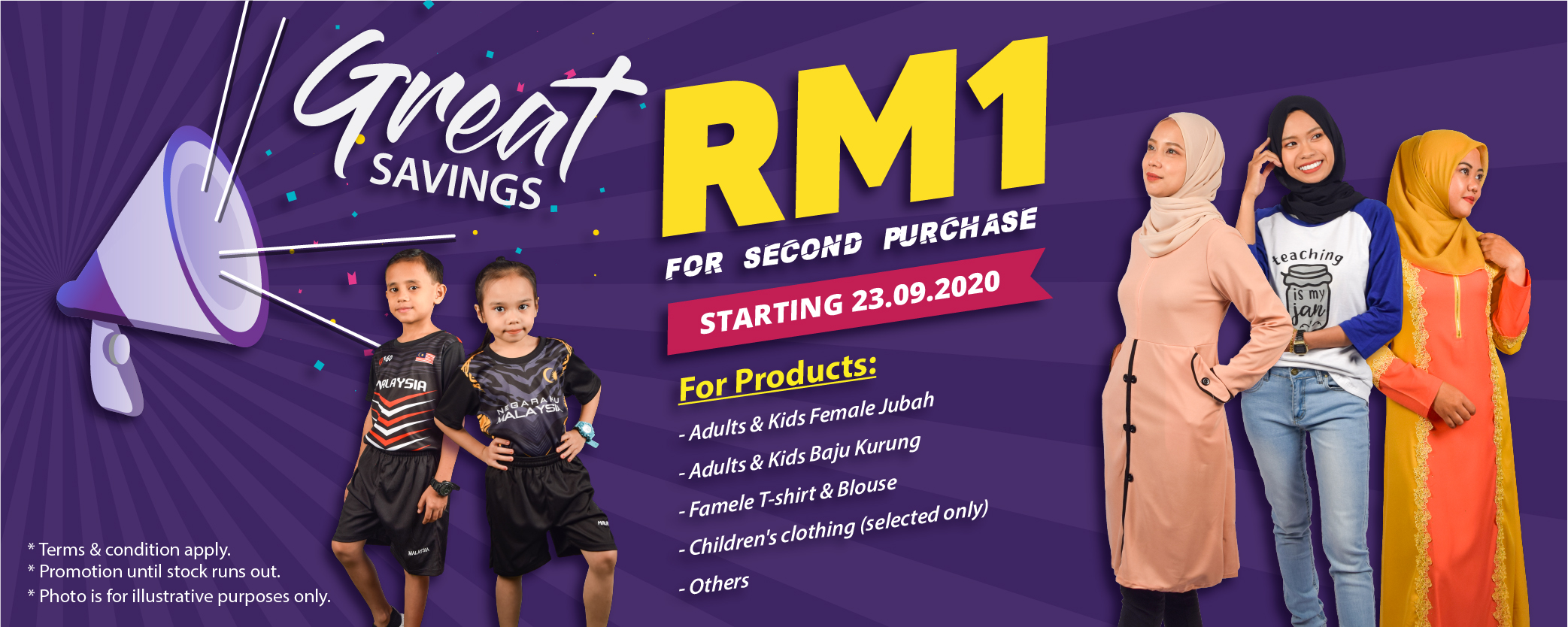 Clothing Promotion RM1 EN