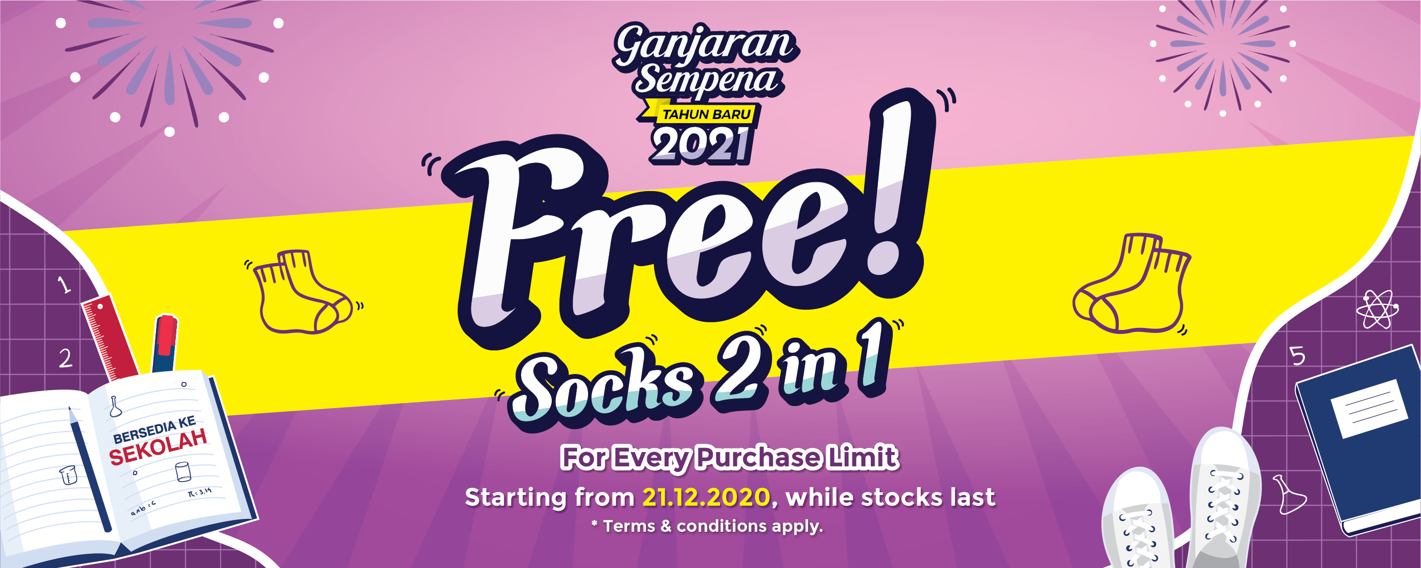Free Socks Promotion